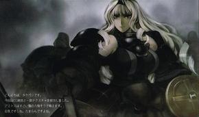 Amitos-Knight