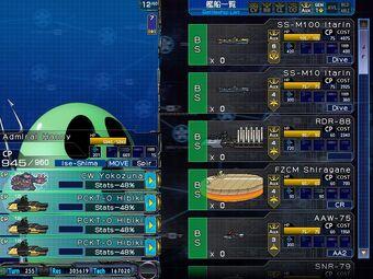 大帝国 20131103 153041