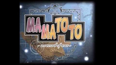 Mamatoto OST - Pure white sage