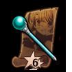 Rance03-maria-water-cannon-skill-6