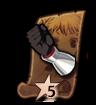 Rance03-Jericho-punch-skill-5