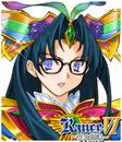 RanceVI-Chizuko