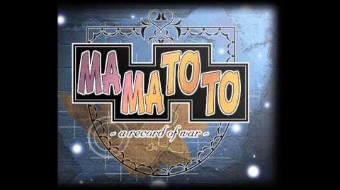 Mamatoto OST - Running to the straight