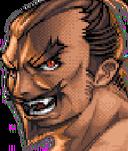Demon-Nobunaga-face