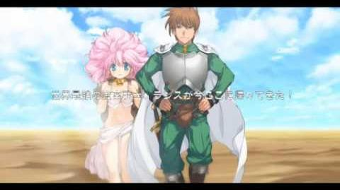 Alice Soft Alice 2010- Rance 02 (Rance 2 remake!) Opening movie