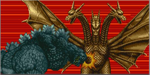 File:Godzilla fights King Ghidorah.png