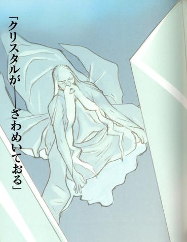 File:FFIV Novel Color Art 8 - The Lunarian.png