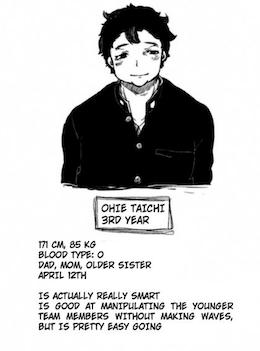 File:Taichi.png
