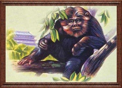 File:Yeren stamp.jpg