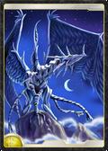 StarDragon