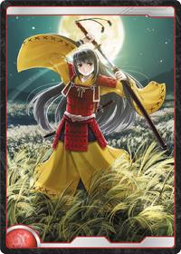 SamuraiGirl