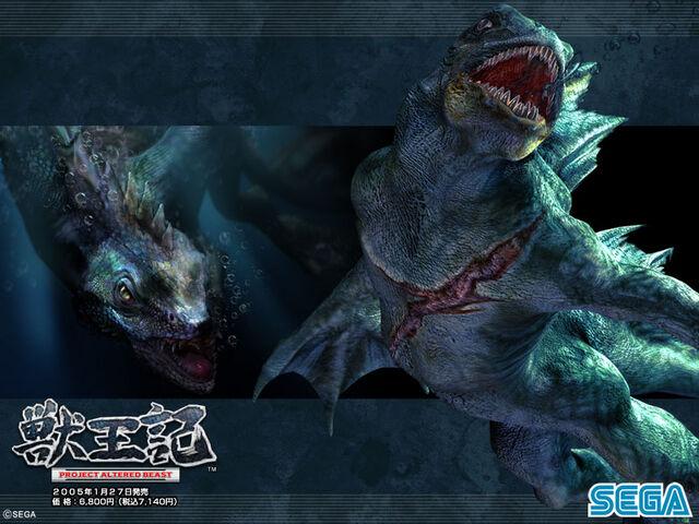 File:Altered beast merman by lycans57.jpg