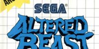 Altered Beast (Sega Master System)