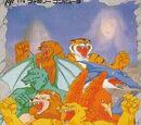Altered Beast (NES)