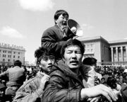 SZorig Mongolian protests 1990