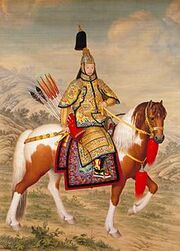220px-The Qianlong Emperor in Ceremonial Armour on Horseback