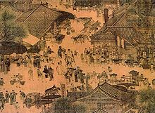 File:220px-Along the River During the Qingming Festival (detail of original).jpg
