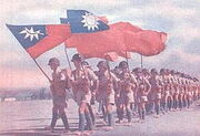 250px-Parade of US equipped Chinese Army in India