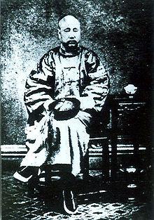 File:220px-Sengge Rinchen.jpg