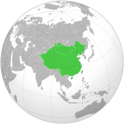 File:Republic of China (orthographic projection, historical) svg.png