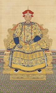 200px-Portrait of the Kangxi Emperor in Court Dress