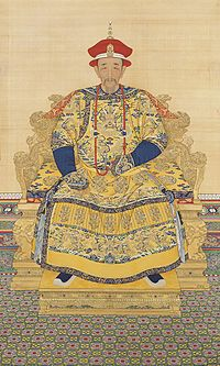 File:200px-Portrait of the Kangxi Emperor in Court Dress.jpg
