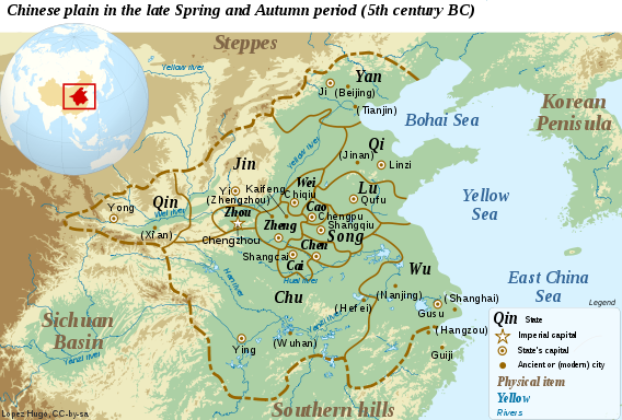 File:568px-Chinese plain 5c BC-en svg.png