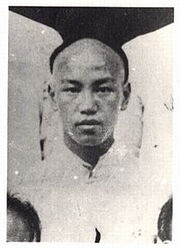 200px-Chiang Kaishek in Baoding Military Academy