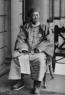 Li Hung Chang in 1896