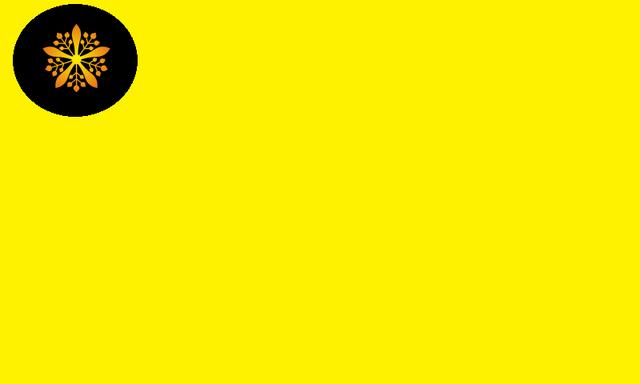 File:Greatmanchuempireflag.png