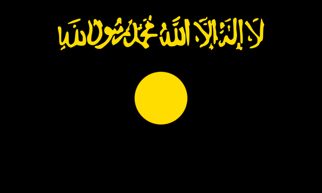 File:Flag of al-Qaeda.png
