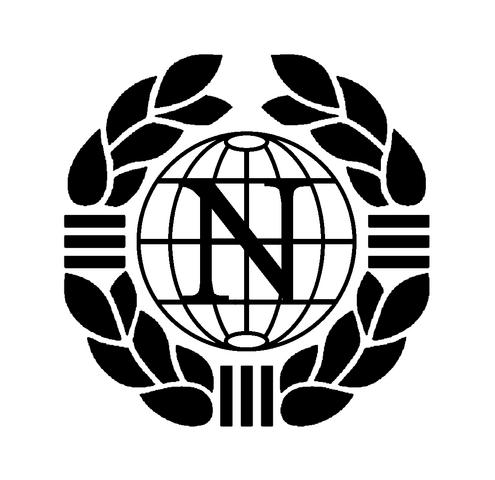 File:Global Gazette Logo.png
