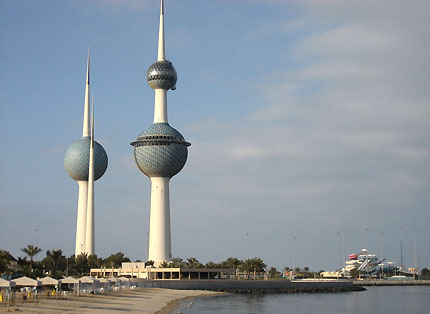 File:Kuwaittowers1.jpg