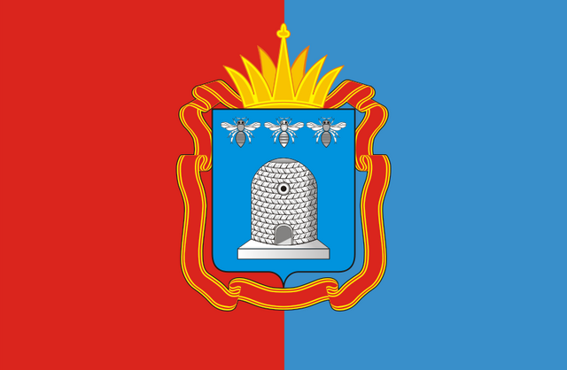 File:Blue Army Flag.png