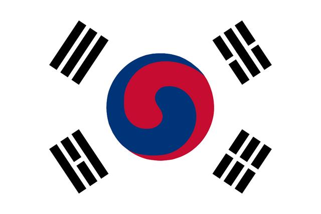 File:Old flag of korea.png