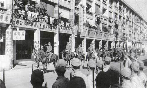 File:Japanese parade though Chinatown.jpg