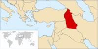 Kurdistan (Fatherlands)