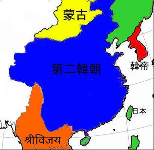 Second Han Dynasty