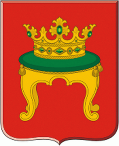 File:Coat of Arms of Tver (Tver oblast).png