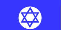 New Israel (Toyotomi)