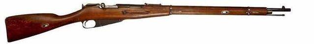 File:M1891 Dragoon.jpg
