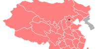 People's Republic of China (HSE)
