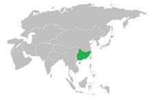 Fifth Burmese Nation RoC