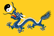 Flag of China (Age of Kings)