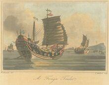 Chinese junk 1804