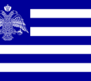 Flags of Greece