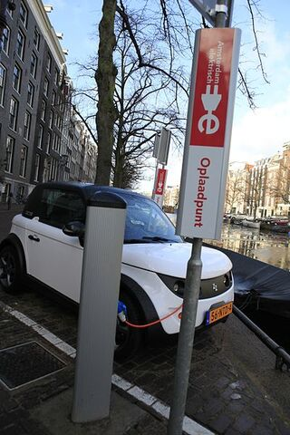 File:Amsterdam charging station.jpg