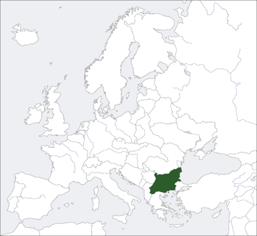 File:CV Bulgaria 1945-1991.png