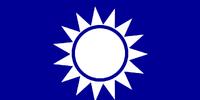 List of Nations (Surrender at Saratoga)