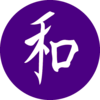 Coat of Arms of New Shōtoku (World of the Rising Sun).png